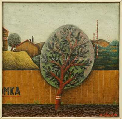 Bohumil Vrzal - Za ohradou
