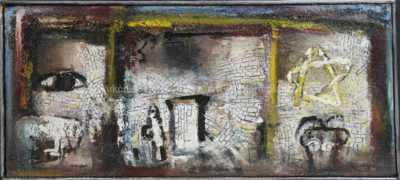 Josef Jíra - Jerusalemská mosaika