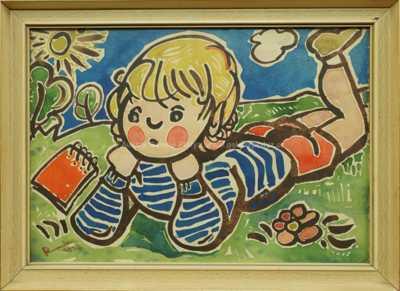 Autor neurčen - Dítě na louce